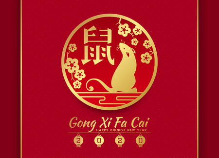 Illustration pour Happy chinese new year 2020 card with gold rat chinese zodiac - image libre de droit