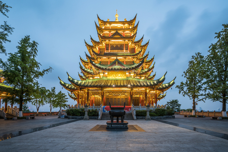 Foto de Ancient architecture temple pagoda in the park, Chongqing, China - Imagen libre de derechos