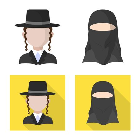 Illustrazione per Vector illustration of imitator and resident symbol. Set of imitator and culture vector icon for stock. - Immagini Royalty Free