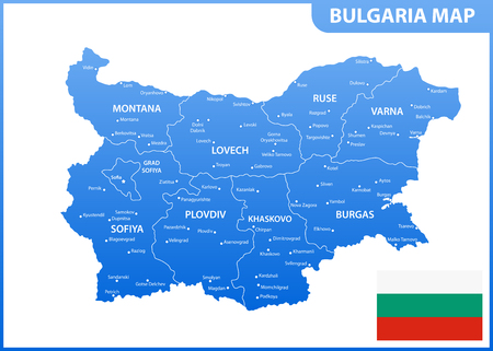 Illustration pour The detailed map of Bulgaria with regions or states and cities, capital. Administrative division - image libre de droit