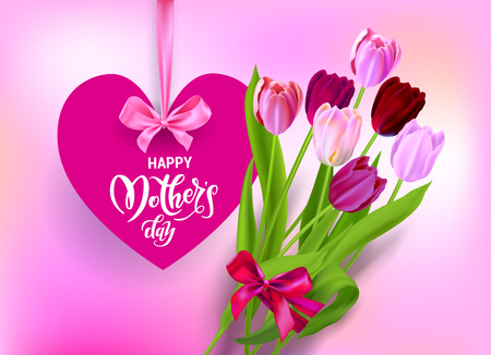 Illustration for Holiday Mothers day and heart - Royalty Free Image
