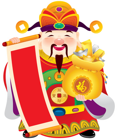 Illustration pour Chinese god of prosperity design illustration, holding the red scroll for designer to fill the lucky message - image libre de droit