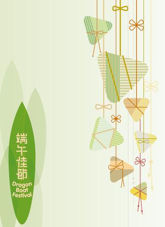 Illustration pour Rice Dumplings background graphic design for the dragon boat festival - image libre de droit