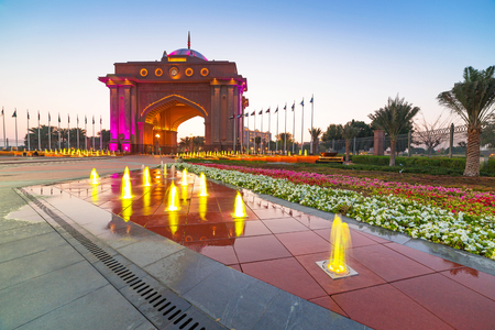 Colourful fountain at the gate to Emirates Palace in Abu Dhabi, UAE