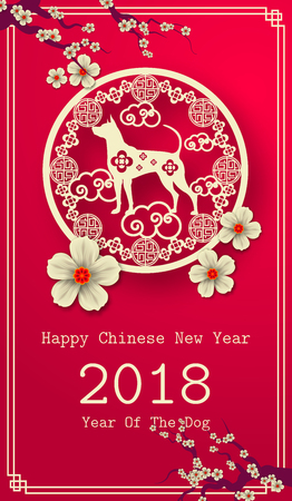 Illustration pour 2018 Chinese New Year Paper Cutting Year of Dog Vector Design for your greetings card, flyers, invitation, posters, brochure, banners, calendar - image libre de droit