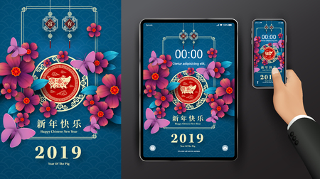 Illustration pour Happy Chinese New Year 2019. Year of the pig, paper cut style. Chinese characters mean Happy New Year, wealthy, Zodiac wallpaper for tablet or phone, screen resolution of tablet or smartphone in 2019 - image libre de droit