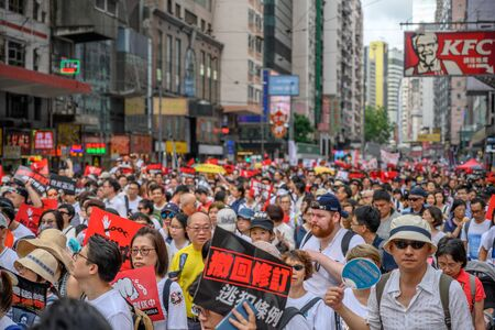 Foto de HONG KONG - June 9, 2019: Hong Kong June 9 protect with million of people on the street. - Imagen libre de derechos