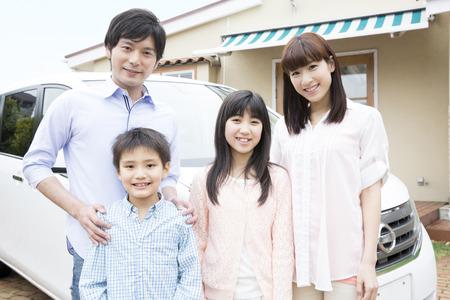 Photo pour Smile of family - image libre de droit