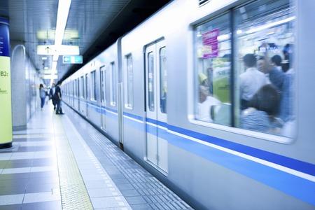 Photo pour Metro - image libre de droit
