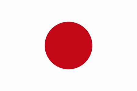 Foto de Japanese flag - Imagen libre de derechos
