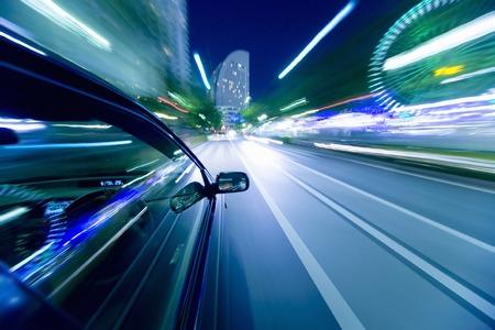 Photo pour Drive through - image libre de droit