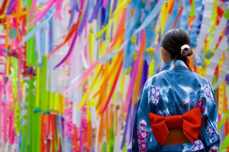 Foto de Women Tanabata Festival yukata - Imagen libre de derechos