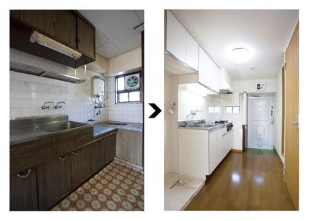 Photo pour Home remodeling - image libre de droit