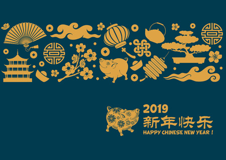 Illustration pour Chinese New Year circle design with different traditional and holidays objects. Translate chinese characters : Happy New Year. Vector illustration. - image libre de droit