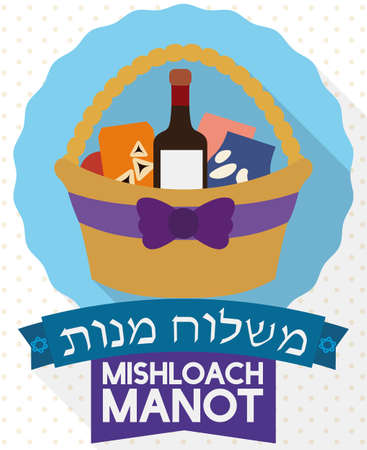 Ilustración de Poster in flat style and long shadow with traditional basket gift or mishloach manot (written in Hebrew) for Purim celebration. - Imagen libre de derechos