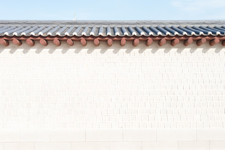 Foto de Wall of Gyeongbokgung Palace in Seoul, South Korea - Imagen libre de derechos