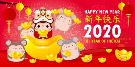 Illustration pour Happy Chinese new year greeting card. group of Little rat holding Chinese gold, Happy new year 2020 year of the rat zodiac isolated on red Background, Translation: Happy New Year. - image libre de droit