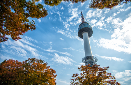 Photo for N Seoul Tower - Royalty Free Image