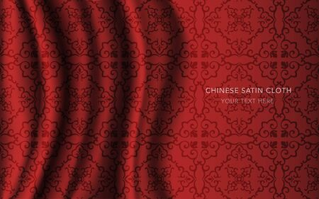 Ilustración de Traditional Red Chinese Silk Satin Fabric Cloth Background curve spiral cross frame - Imagen libre de derechos