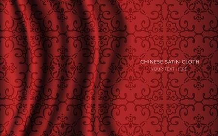 Ilustración de Traditional Red Chinese Silk Satin Fabric Cloth Background curve spiral cross chain - Imagen libre de derechos