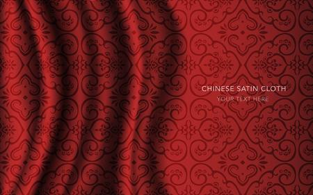 Ilustración de Traditional Red Chinese Silk Satin Fabric Cloth Background curve spiral cross frame flower - Imagen libre de derechos
