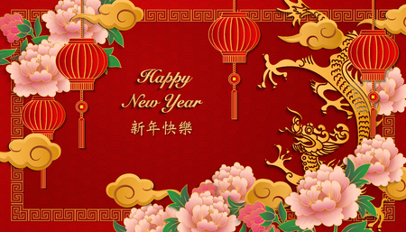 Illustration for Happy Chinese new year retro gold relief peony flower lantern dragon cloud and lattice frame. (Chinese Translation : Happy new year) - Royalty Free Image