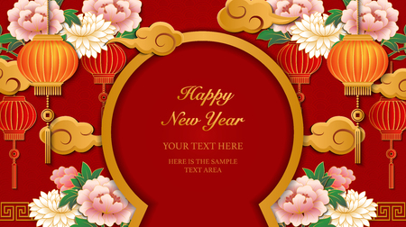 Ilustración de Happy Chinese new year retro gold red relief poeny flower lantern cloud and round door frame. (Chinese Translation : Happy new year) - Imagen libre de derechos