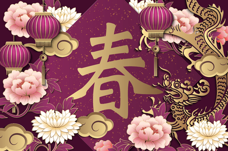Illustration for Happy Chinese new year retro gold purple relief dragon peony flower lantern cloud and spring couplet.  (Chinese Translation : Spring) - Royalty Free Image