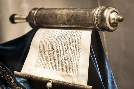 Photo pour Ancient sacred the unwrapped Torah scroll silver - image libre de droit