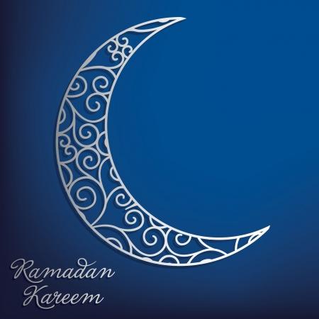 Illustration for Ramadan Kareem  - Royalty Free Image