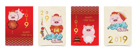 Illustration pour Cute card template collection for banners,Flyers,Placards with pink pig and cloud in chinese style - image libre de droit