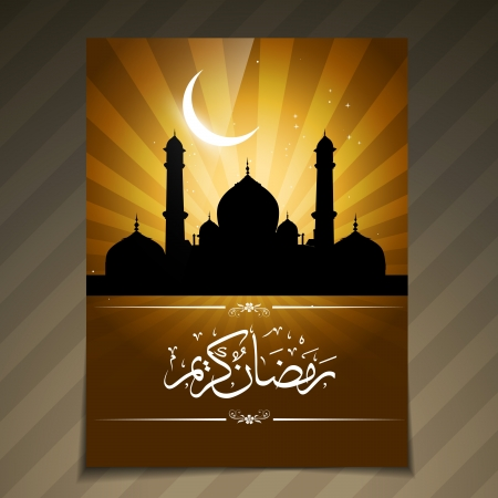 Illustration for beautiful islamic festival vector template design - Royalty Free Image