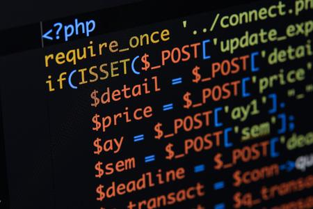 Foto de Real Php code developing screen. Programing workflow abstract algorithm concept. Lines of Php code visible. - Imagen libre de derechos