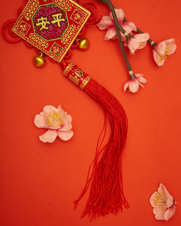 Photo pour Chinese new year 2020 ornament on red paper with Chinese letter FU meaning meaning fortune or good luck, gold ingot, Chinese lamp - image libre de droit