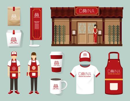Ilustración de Vector china modern restaurant cafe set shop front design, flyer, menu, package, t-shirt, cap, uniform and display design/ layout set of corporate identity mock up template. - Imagen libre de derechos