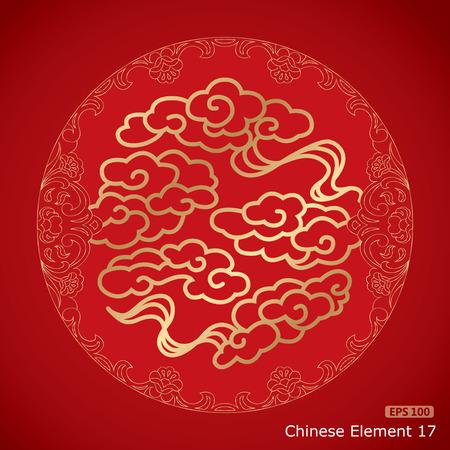 Ilustración de chinese symbol luck Clouds on red background - Imagen libre de derechos
