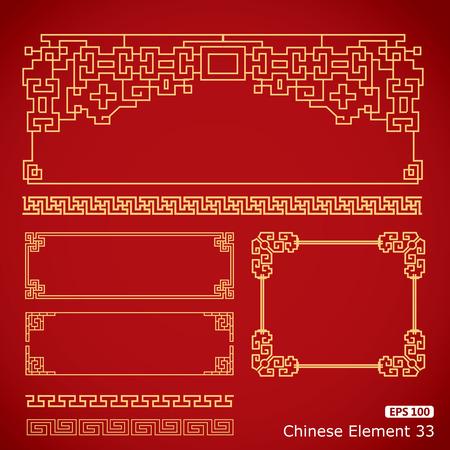 Illustration for chinese vintage frame - Royalty Free Image