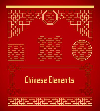 Ilustración de Chinese vintage frame - Imagen libre de derechos