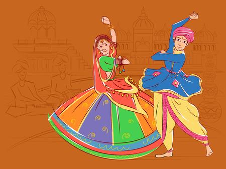 Illustration for Couple performing Garba folk dance of Gujarat, India - Royalty Free Image