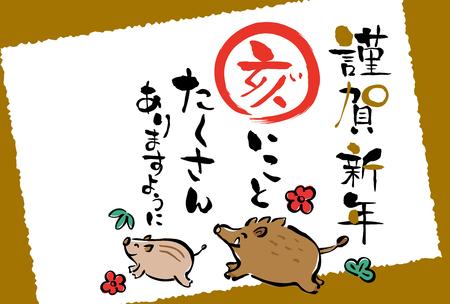Illustration pour Japanese New Year's card in 2019 - image libre de droit