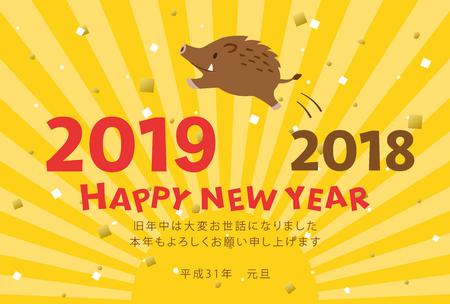 Ilustración de A boar jumping from 2018 to 2019. - Imagen libre de derechos
