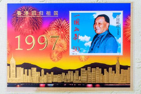 Photo pour Hong Kong Commemorative Stamp - image libre de droit