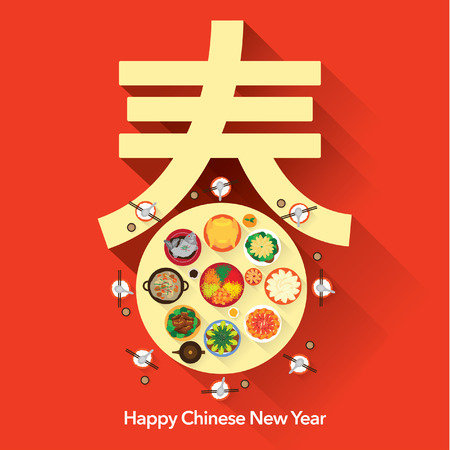 Illustration for Chinese New Year Reunion Dinner Vector Design - Royalty Free Image