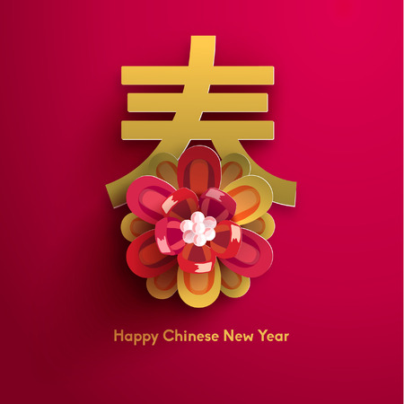 Illustration for Oriental Happy Chinese New Year Vector Design - Royalty Free Image