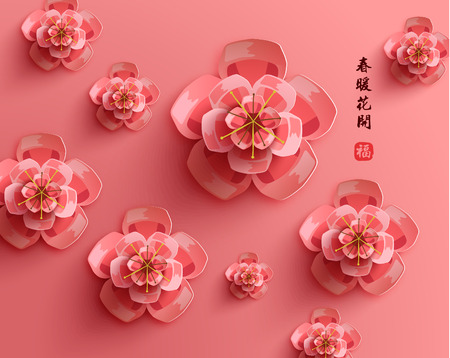 Illustration pour Oriental Happy Chinese New Year Vector Design - image libre de droit