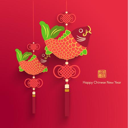 Illustration pour Oriental Happy Chinese New Year Vector Design - image libre de droit