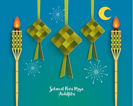 Ilustración de Eid Al Fitr Celebration greeting Vector Design Illustration - Imagen libre de derechos