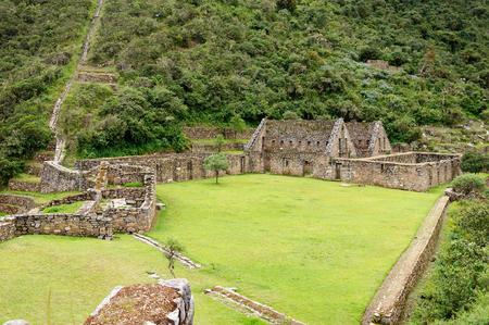 Photo pour Peru - Choquequirao lost ruins (mini - Machu Picchu), remote, spectacular the Inca ruins near Cuzco - image libre de droit