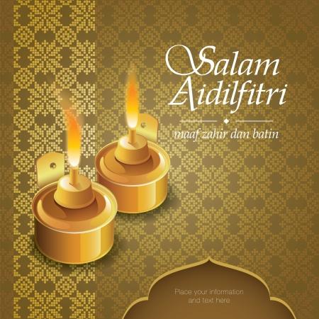 Illustration for Ramadan graphic design - Royalty Free Image