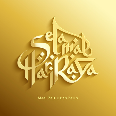 Illustration for Aidilfitri graphic design  Selamat Hari Raya Aidilfitri  literally means Feast of Eid al-Fitr    - Royalty Free Image